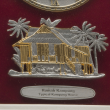 "[698G] Rumah Kampung (Gold) (6"" x 8"" inches)"
