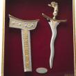 "[445] Keris (Gold) (13' 1/2"" x 16' 1/2"" inches)"