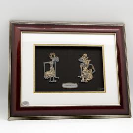 "[556] Wayang Kulit (Gold) (16"" x 13"" inches)"