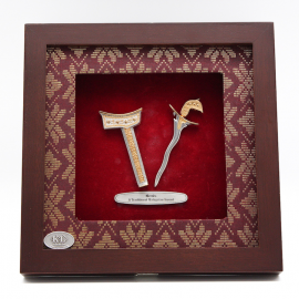 "[602G] Keris (Gold) (8"" x 8"" inches)"