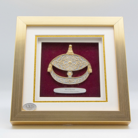 "[628] Wau Bulan (Gold) (8"" x 8"" inches)"