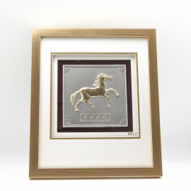 "[655G] Horse (Gold) (11"" x 13"" inches)"