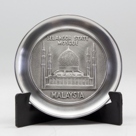 [190] Sultan Salahuddin Abdul Aziz Shah Mosque
