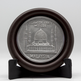 [318] Sultan Salahuddin Abdul Aziz Shah Mosque