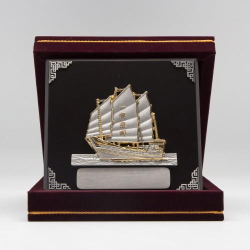 [887] Sailing Boat (Gold)