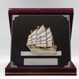 "[889] Sailing Boat (Gold) (8"" x 8"" inches)"