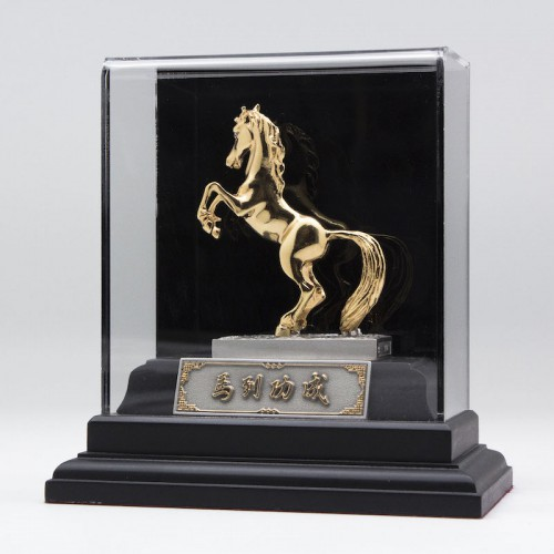 [932G] Horse (Gold) (S)