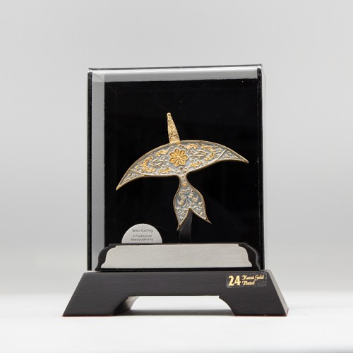 [970] Wau Kucing (Gold) (S)