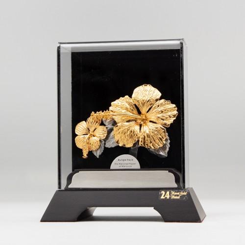 [980] Bunga Raya (Gold) (S)
