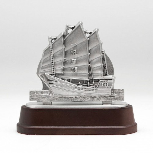 [917] Sailing Boat